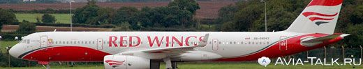 Отзывы red wings airlines