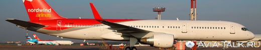 Отзывы NordWind Airlines